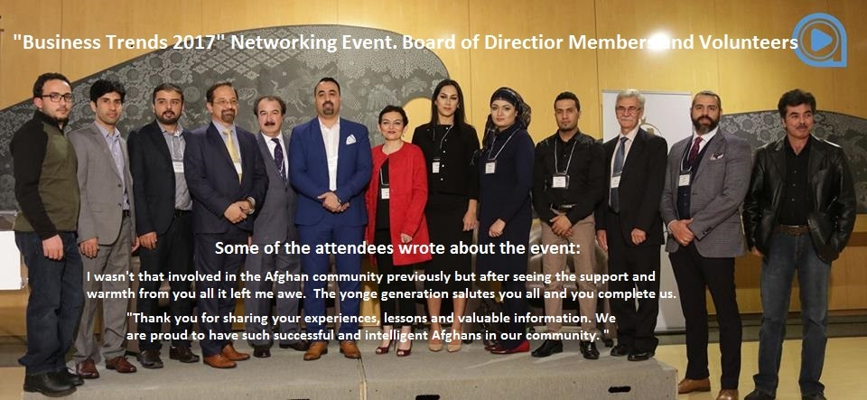 CABC Toronto Networking Event April 2017